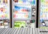 franchising di distritutori automatici, costo distributori automatici, franchising distributore automatico